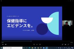 タイトル画面.png